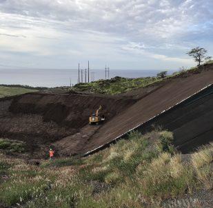 Waimanalo Gulch Landfill